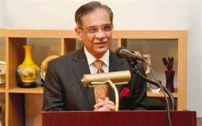 نجی میڈیکل کالجز میں داخلوں کیلئے بیک ڈور بند کر دیا جائیگا: چیف جسٹس پاکستان