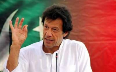 25 جولائی کا دن پی ٹی آئی کی فتح کا دن ہو گا:عمران خان