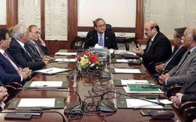 پنجاب کی نگران کابینہ بھی بیوروکریسی کے سامنے بے بس