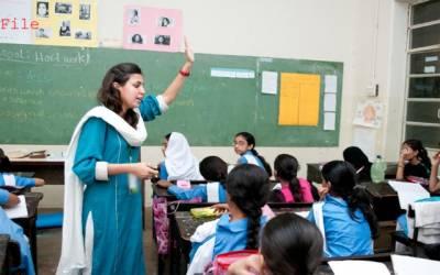 پنجاب بھر کے اساتذہ کے وارے نیارے، عید سے قبل ہی بڑی خوشخبری مل گئی