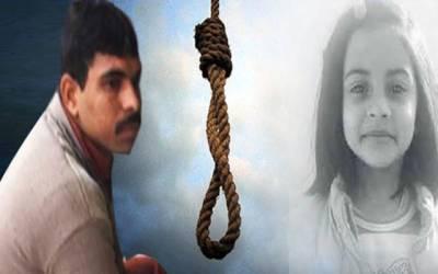ننھی زینب سمیت دیگر بچیوں کا قاتل جنسی درندہ عمران کیفر کردار کو پہنچ گیا