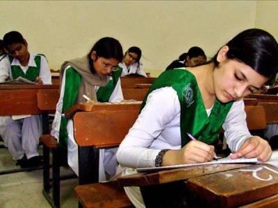 انٹرمیڈیٹ امتحانات، طلباء کی رجسٹریشن کیلئے شیڈول جاری