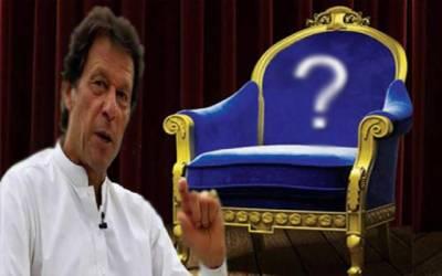 پنجاب کا وزیراعلیٰ کون ہوگا؟ عمران خان نے اعلان کردیا