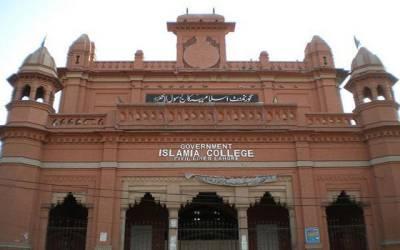 اسلامیہ کالج سول لائنز اور گورنمنٹ کالج ٹاؤن شپ میں میرٹ لسٹیں جاری