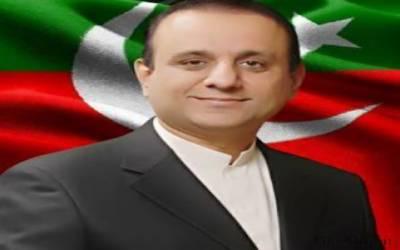 عمران خان کب حلف اٹھائیں گے،علیم خان نے بتا دیا