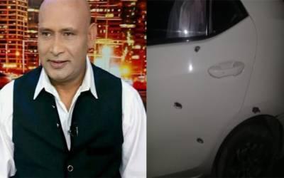 معروف اسٹیج اداکار اکرم اداس کی گاڑی پر نامعلوم افراد کی فائرنگ