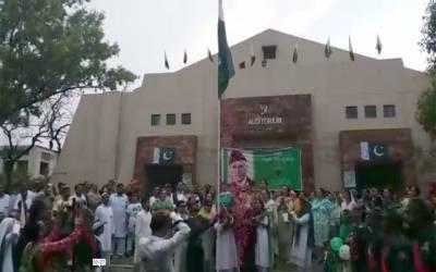 لاہور کالج فار ویمن یونیورسٹی میں پرچم کشائی کی رنگا رنگ تقریب