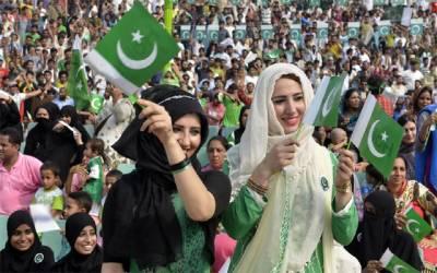 71 ویں یوم آزادی پر لاہور میں جشن کا سماں، سبز ہلالی پرچموں کی بہار
