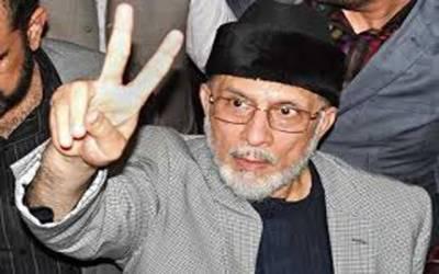 اہل پاکستان کو یوم آزادی کی مبارک:ڈاکٹر طاہر القادری