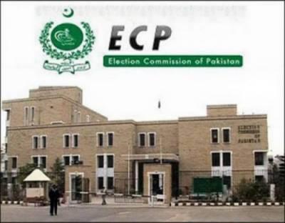 الیکشن کمیشن نے ضمنی انتخابات کا شیڈول جاری کر دیا