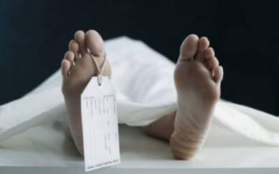 ڈاکوؤں کے ہاتھوں پانچ بچوں کی ماں قتل