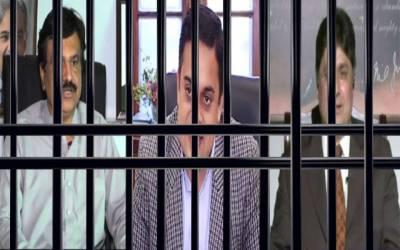 برے کاموں کا برا نجام، وائٹ کالر ملزمان عید قید تنہائی میں منائیں گے