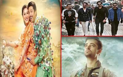 بڑی عید پر تین پاکستانی فلمیں دھوم مچانے کیلئے تیار