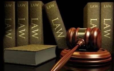 سپریم کورٹ کا لاہور کے 6 لاء کالجز بند کرنے کا حکم