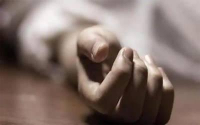 انیس سالہ نوجوان کی خودکشی یا قتل،تحقیقات جاری
