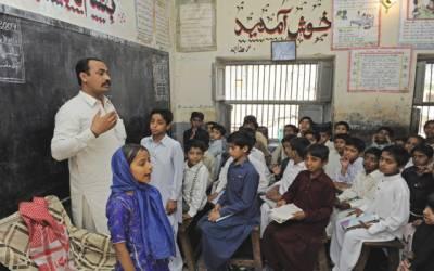 ٹیوشن پڑھانے والے اساتذہ ہوشیار،خبردار!!!