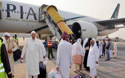 پی آئی اے کی پہلی حج پرواز 329 حجاج کولے کر لاہور پہنچ گئی