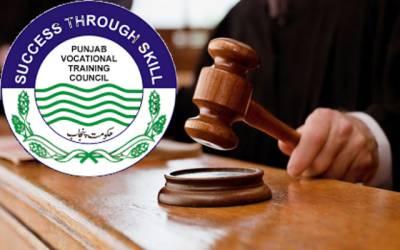 پنجاب ووکیشنل ٹریننگ کے ملازمین کیلئے عدالت سے بڑی خوشخبری آگئی