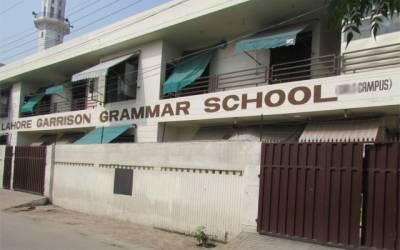 غیر رجسٹرڈ تعلیمی اداروں کےمالکان کےخلاف کارروائی شروع