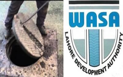 واسا نے گٹروں کے ڈھکنوں کی چوری روکنے کا حل ڈھونڈ لیا