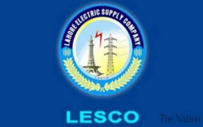 لیسکو کو نے وفاقی اور صوبائی اداروں کے خلاف کارروائی کرنے کی ٹھان لی