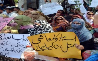 لاہور بورڈ نے 8000 اساتذہ کامعاوضہ ہڑپ کر لیا