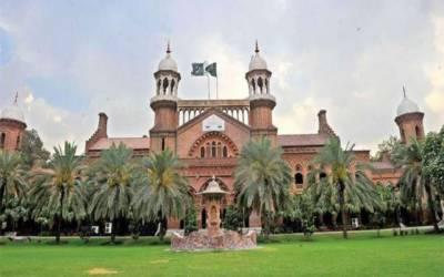 قبرستانوں کی چار دیواری نہ کرنےپر لاہور ہائیکورٹ برہم