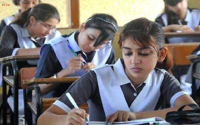 ڈسٹرکٹ ایجوکیشن اتھارٹی نے 40 ہزار طلبا کا مستقبل خطرے میں ڈال دیا
