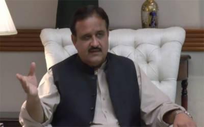 تجاوزات اور قبضہ مافیا کی شامت آگئی،وزیر اعلی پنجاب نے بڑا فیصلہ کرلیا