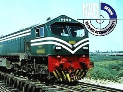 ریلوے انجنوں کی خریداری میں خرد برد کا انکشاف، نیب حرکت میں آگیا