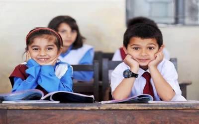 بچوں کی صحت سے متعلق ہیلتھ کارڈ کے اجراء سے اساتذہ پریشان