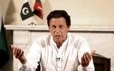 وزیر اعظم عمران خان کیلئے خطرے کی گھنٹی بج گئی