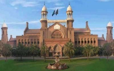 داتا دربارسکیورٹی کیس ، ڈپٹی کمشنر لاہور کل عدالت طلب