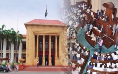 پنجاب حکومت نے کابینہ میں توسیع کا فیصلہ کر لیا