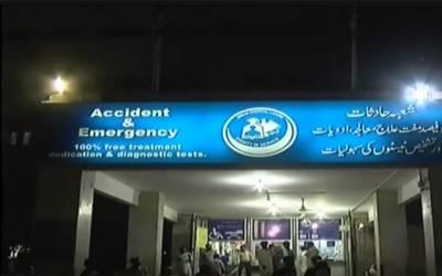 جناح ہسپتال ایک با ر پھر میدان جنگ بن گیا