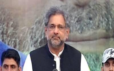 سابق وزیراعظم شاہد خاقان عباسی بھی مشکل میں پھنس گئے