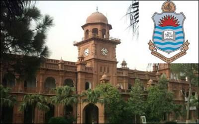 پنجاب یونیورسٹی: بی اے کے سالانہ نتائج کا اعلان