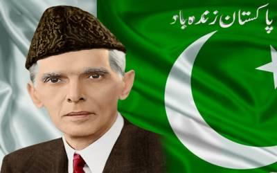 بانی پاکستان کی 70ویں برسی،نئی حکومت نے چپ باندھ لی