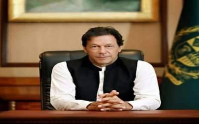 وزیرِ اعظم عمران خان کا کلثوم نواز کے انتقال پر اظہارِ افسوس