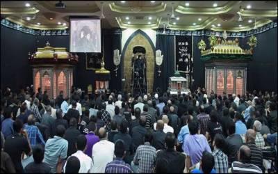 یکم محرم، لاہور بھر کی امام بارگاہوں میں مجالس کا اہتمام