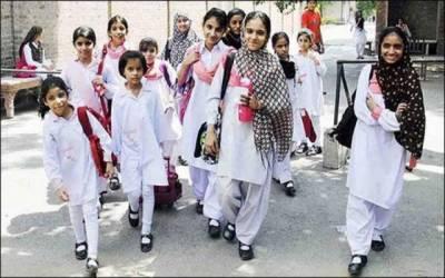 طلبا کیلئے بڑی خوشخبری، پنجاب حکومت نے دو چھٹیوں کا اعلان کردیا