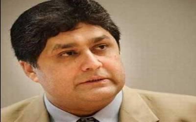 آشیانہ سکینڈل کیس، فواد حسن فواد کے جسمانی ریمانڈ میں یکم اکتوبر تک توسیع