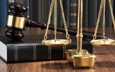 ایڈووکیٹ جنرل پنجاب کےعہدہ کیلئےنامزدوکیل کی تعیناتی تاحال نہ ہوسکی