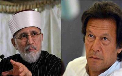 طاہرالقادری نے وطن واپسی پر وزیراعظم عمران خان سے بڑا مطالبہ کردیا