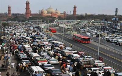 یوم عاشورہ پر لاہور کی کونسی سڑکیں بند اور کونسی کھلی ہوںگی؟