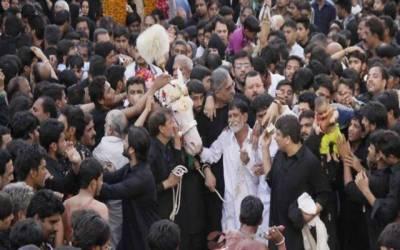 شہدائے کربلا کی یاد میں لاہور سمیت ملک بھر میں جلوس اور مجالس