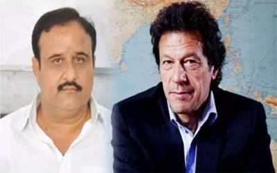 وزیراعلیٰ پنجاب نے وزیراعظم عمران خان کی تعریفوں کے پل باندھ دیئے