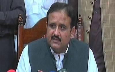 تحریک انصاف مساوی انسانی حقوق پر یقین رکھتی ہے: وزیراعلیٰ پنجاب