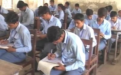 نویں جماعت کےضمنی امتحان میں تین جعلی امیدوار پکڑےگئے