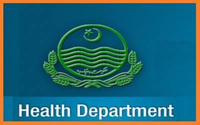 سول سروس اکیڈمی کے وفدکا پنجاب ڈائریکٹوریٹ جنرل ہیلتھ کا دورہ